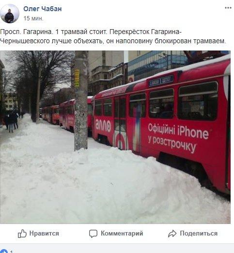 На проспекте Гагарина первый трамвай парализовал движение , фото-1
