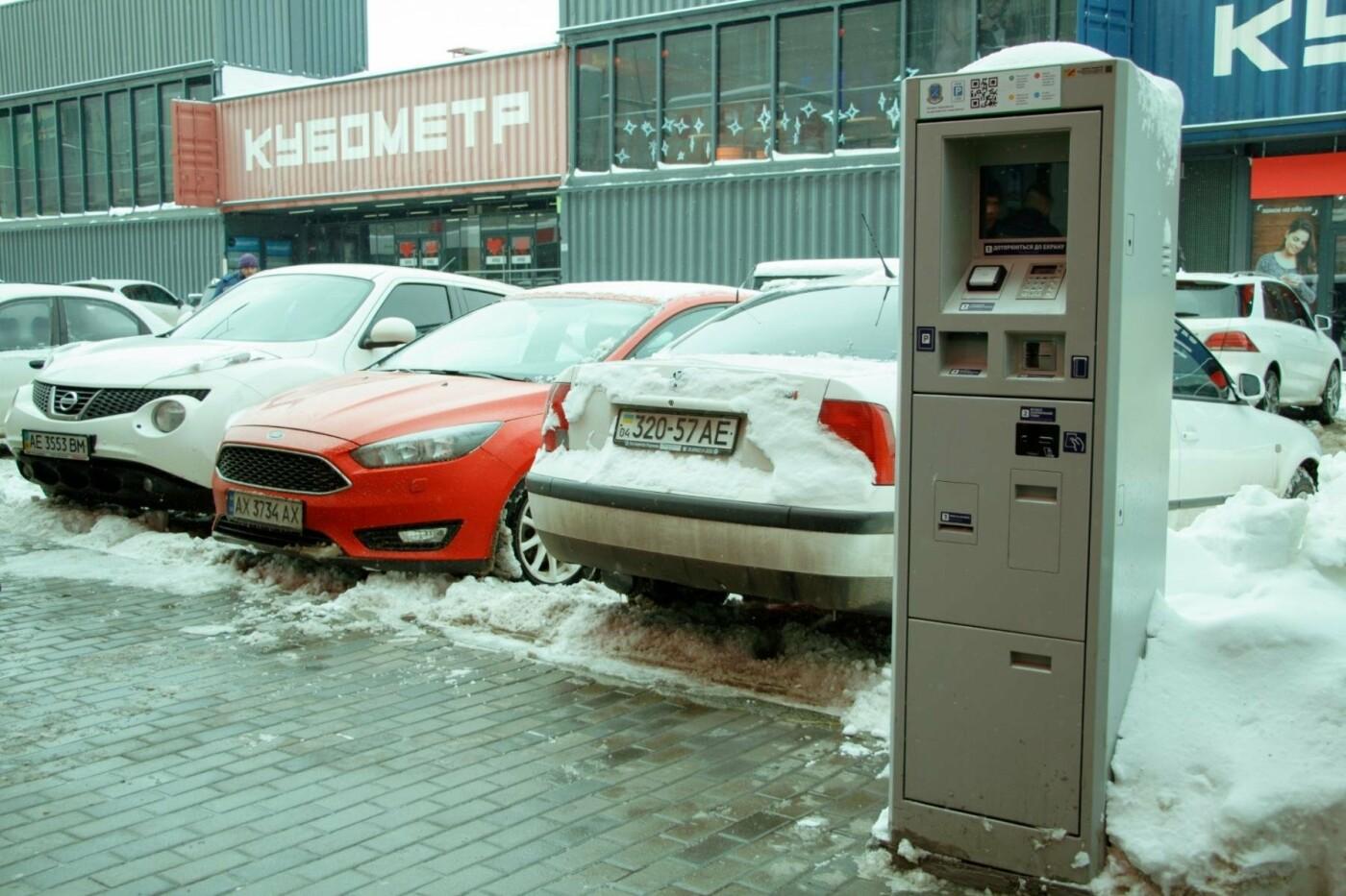 В Днепре запустили сервис оплаты за парковку с помощью мобильного приложения (ФОТО), фото-3
