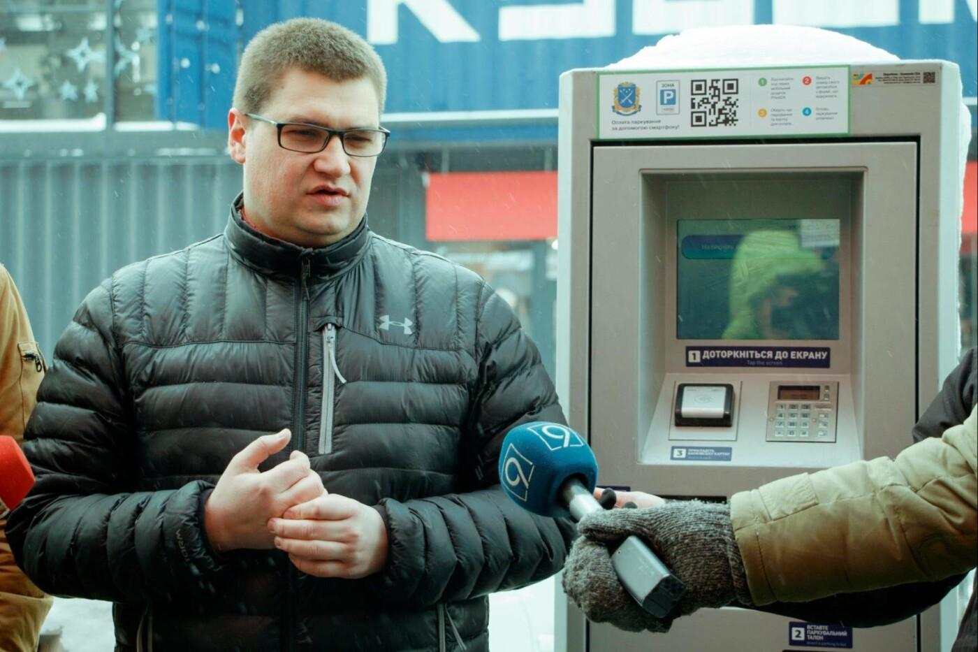 В Днепре запустили сервис оплаты за парковку с помощью мобильного приложения (ФОТО), фото-4