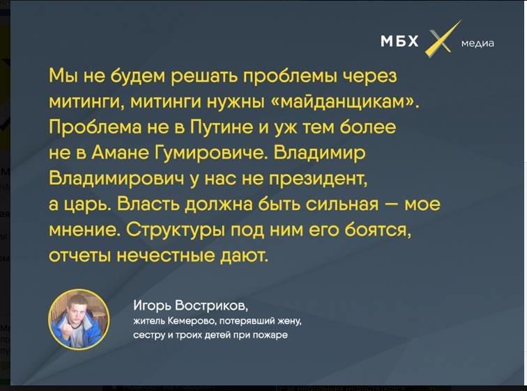 Первая антипутинская коалиция, или В ожидании украинского «45-го», фото-3