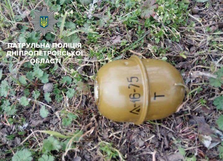 По Днепру гулял мужчина с гранатой в руке (ФОТО) , фото-2