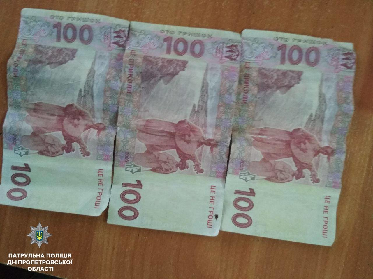 Наркотики, синяки и фальшивые деньги: как подростки Днепра проводят летние каникулы, - ФОТО, фото-3