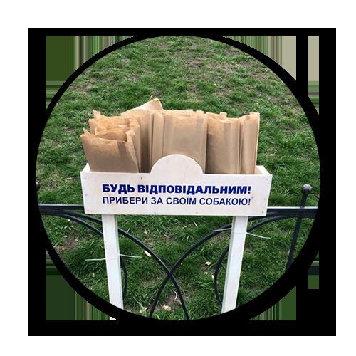 «Об этой проблеме не принято говорить»: в Днепре создали инициативу «Гав-Прибрав», направленную на уборку за собаками на улицах города, фото-3