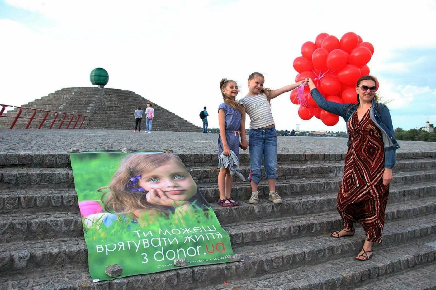 Одевайтесь в красное: в Днепре состоится красочный флешмоб в поддержку доноров, - ФОТО, фото-1