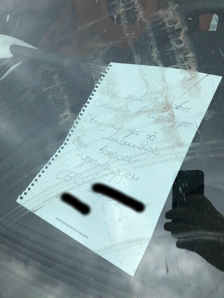 На трассе Днепр-Харьков нашли спорткар Aston Martin: владельца на месте нет, - ФОТО, ВИДЕО, фото-1