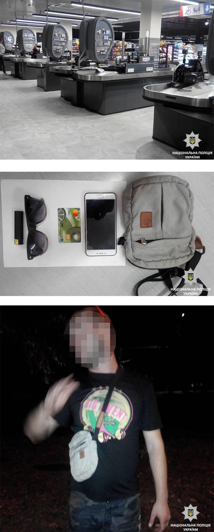 В Днепре сообщили о минировании супермаркета: подозреваемый задержан, фото-1