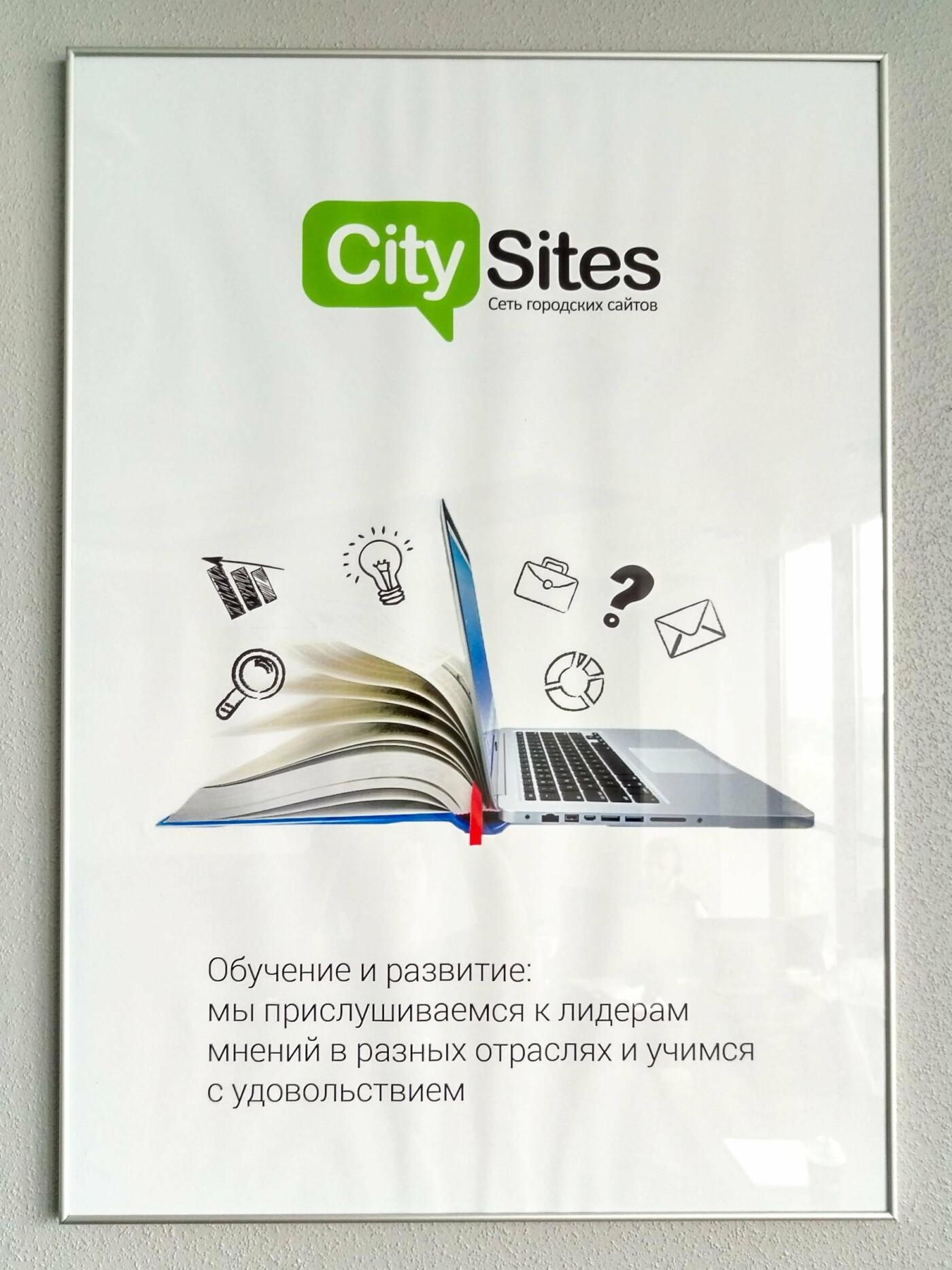 История развития этого сайта города: идея, родом из 2006-го, фото-11