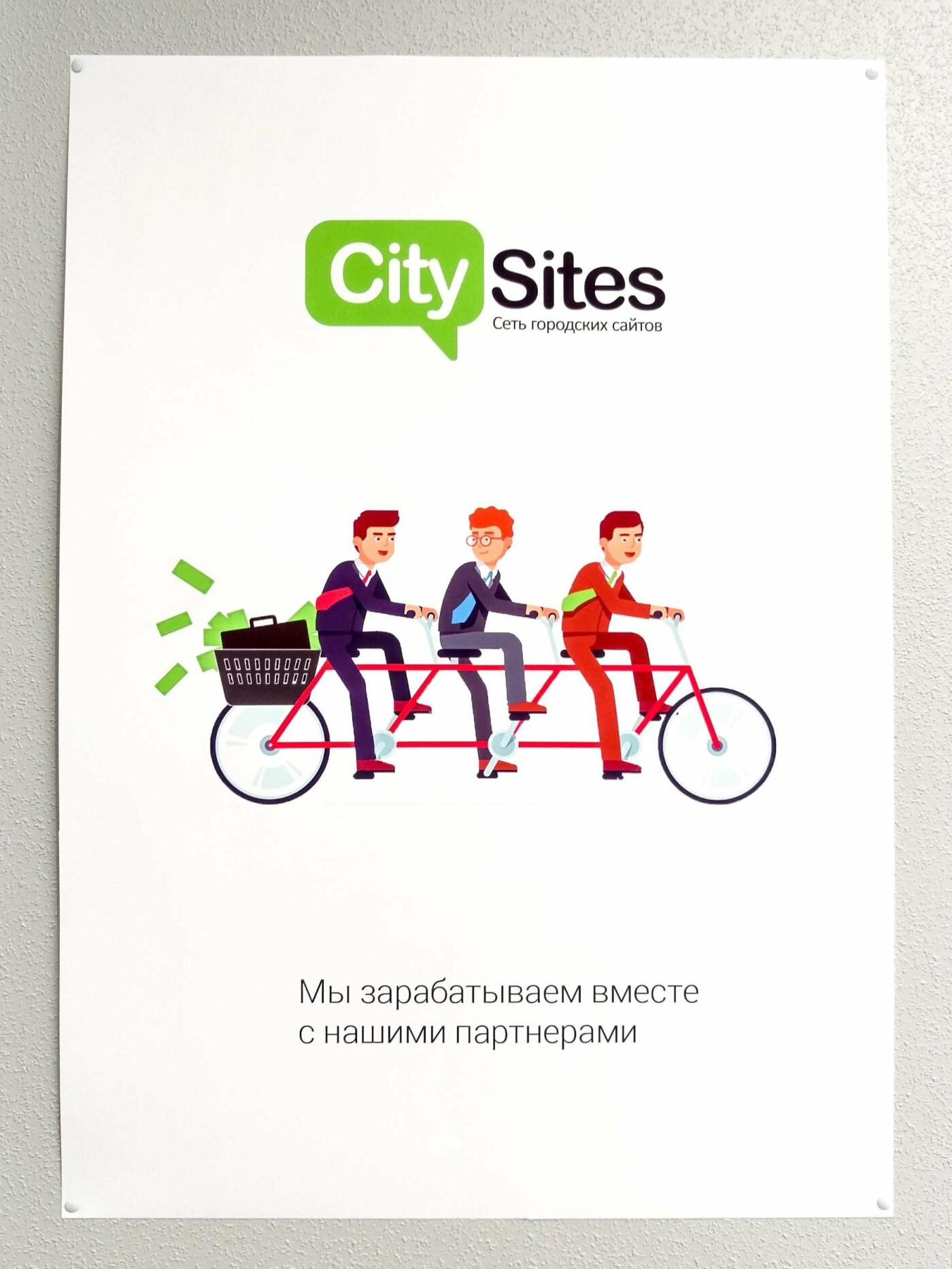 История развития этого сайта города: идея, родом из 2006-го, фото-7