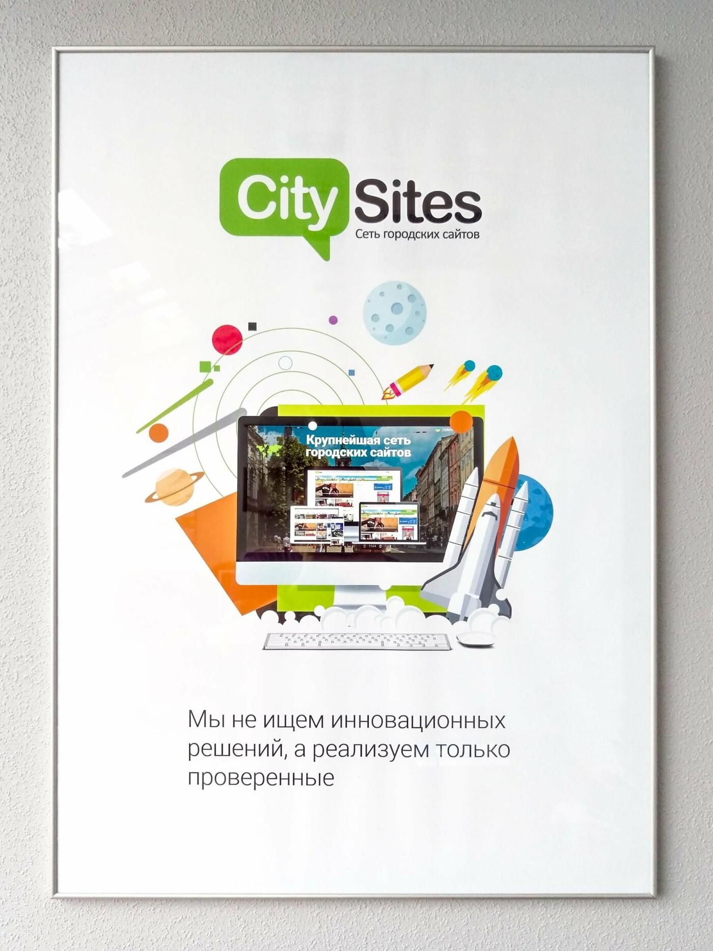 История развития этого сайта города: идея, родом из 2006-го, фото-13