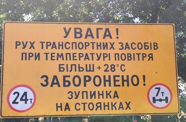 В Днепре не будут ездить фуры и грузовики: в чем причина, фото-1