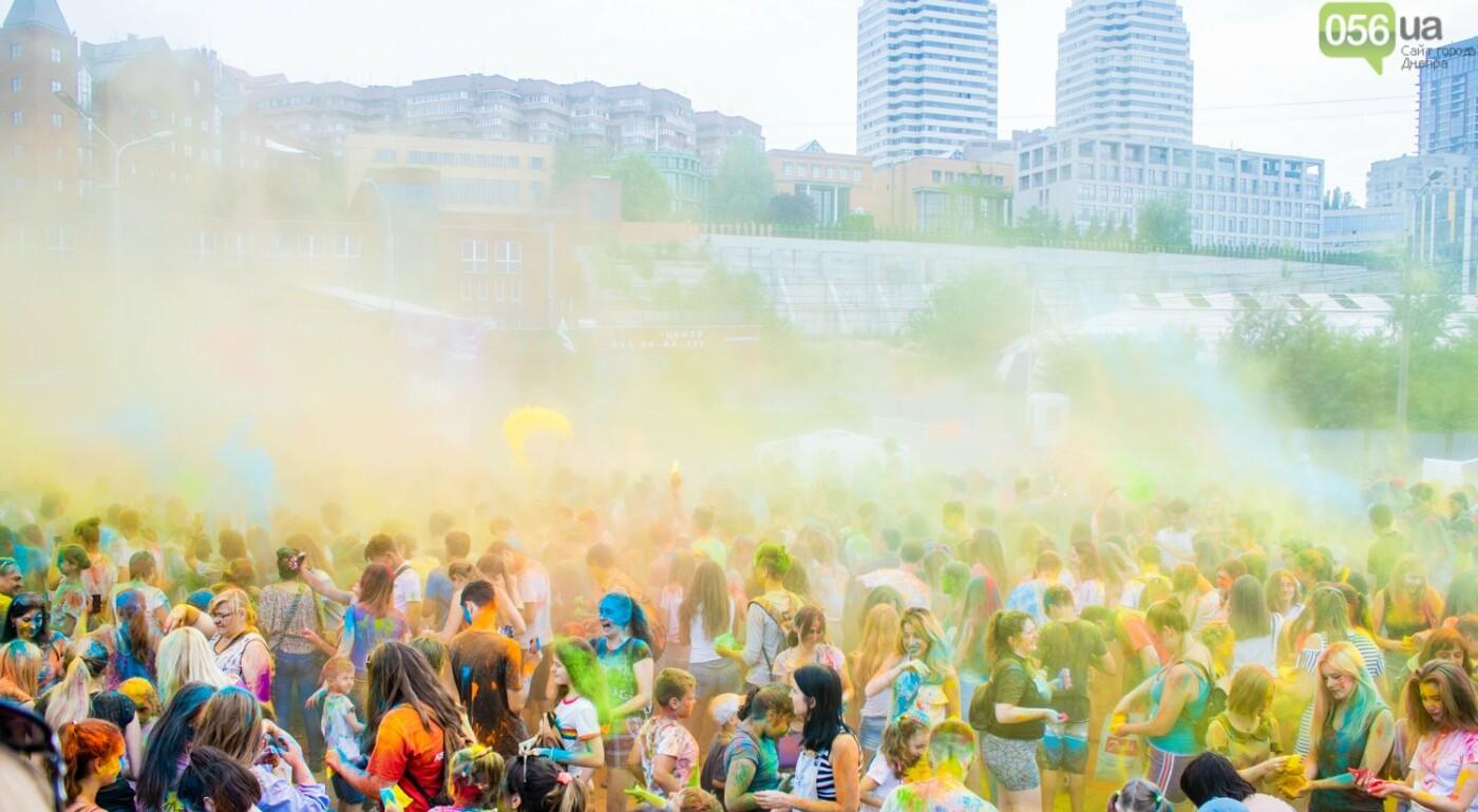 Фестиваль красок и свадьбы: как в Днепре прошел День молодежи, - ФОТОРЕПОРТАЖ, ВИДЕО, фото-3