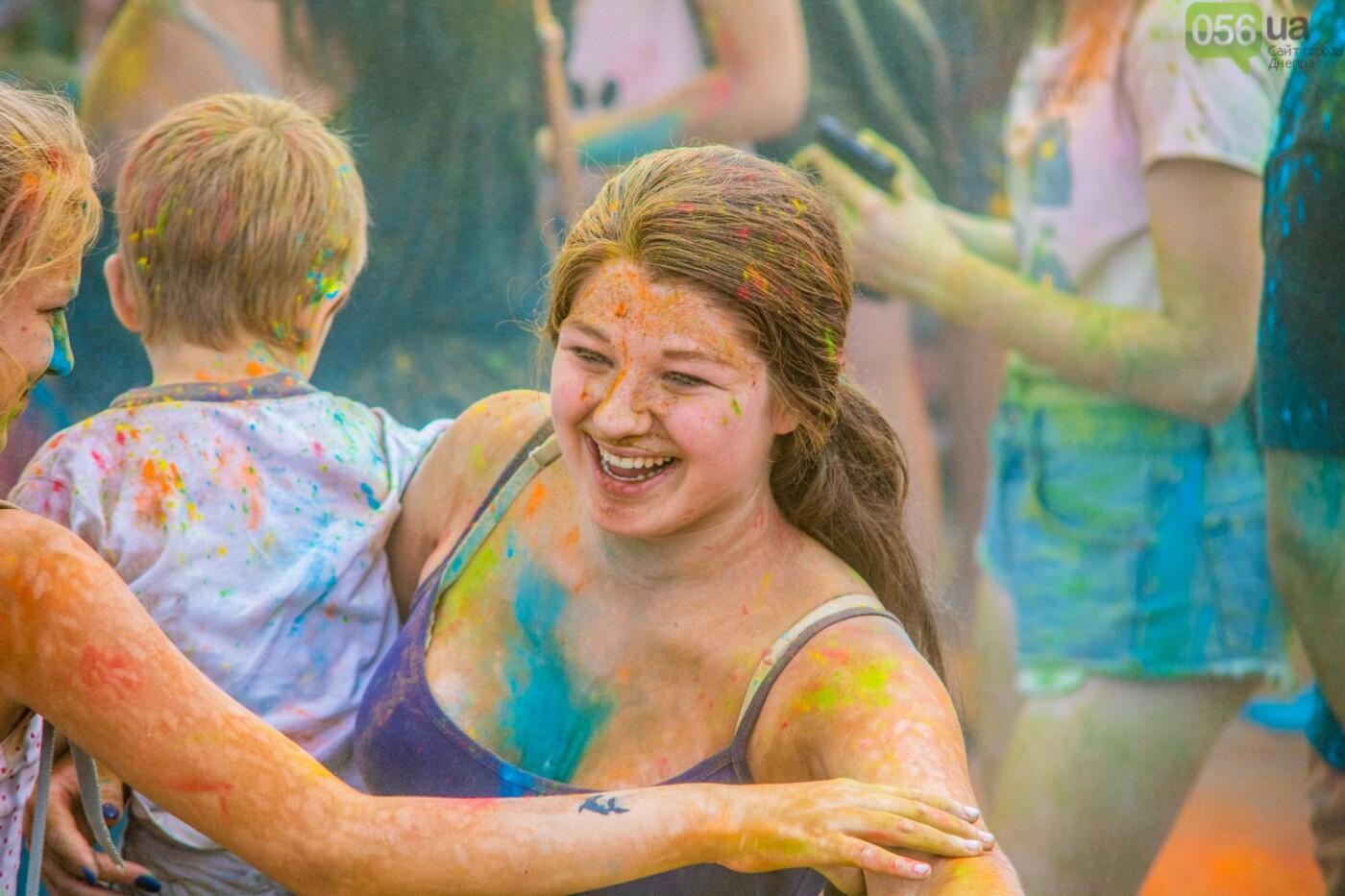 Фестиваль красок и свадьбы: как в Днепре прошел День молодежи, - ФОТОРЕПОРТАЖ, ВИДЕО, фото-13