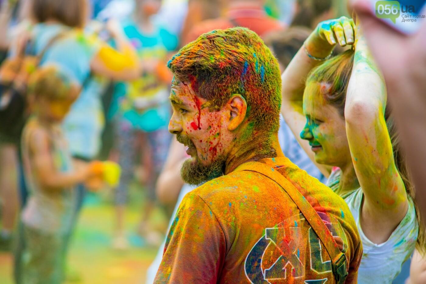 Фестиваль красок и свадьбы: как в Днепре прошел День молодежи, - ФОТОРЕПОРТАЖ, ВИДЕО, фото-14