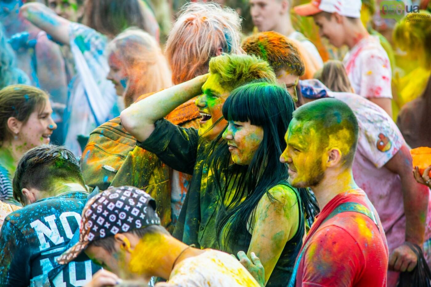 Фестиваль красок и свадьбы: как в Днепре прошел День молодежи, - ФОТОРЕПОРТАЖ, ВИДЕО, фото-15