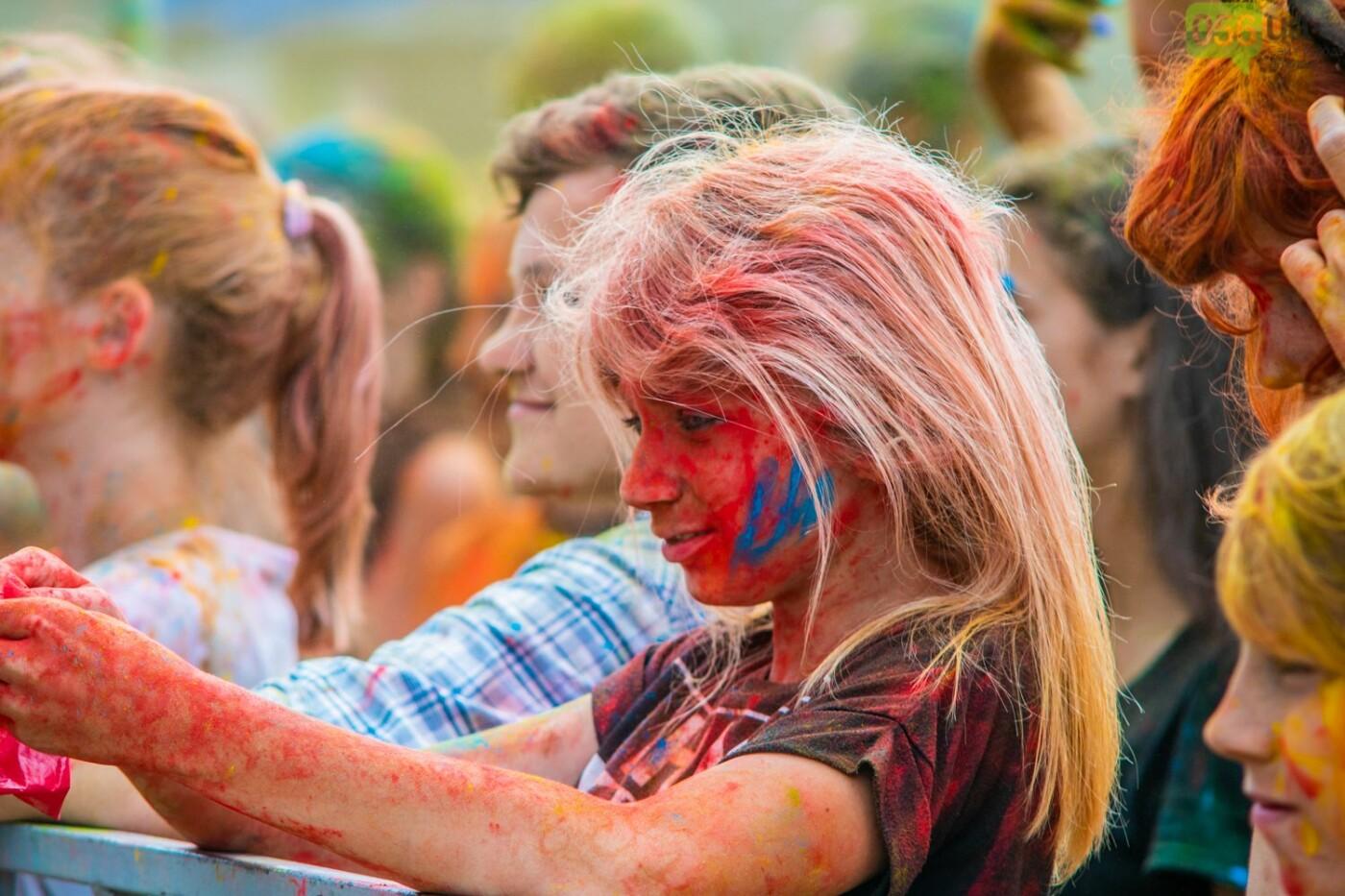 Фестиваль красок и свадьбы: как в Днепре прошел День молодежи, - ФОТОРЕПОРТАЖ, ВИДЕО, фото-8