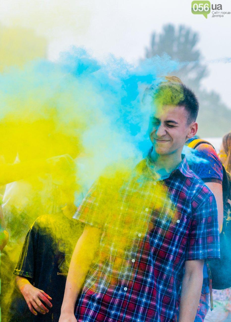 Фестиваль красок и свадьбы: как в Днепре прошел День молодежи, - ФОТОРЕПОРТАЖ, ВИДЕО, фото-12