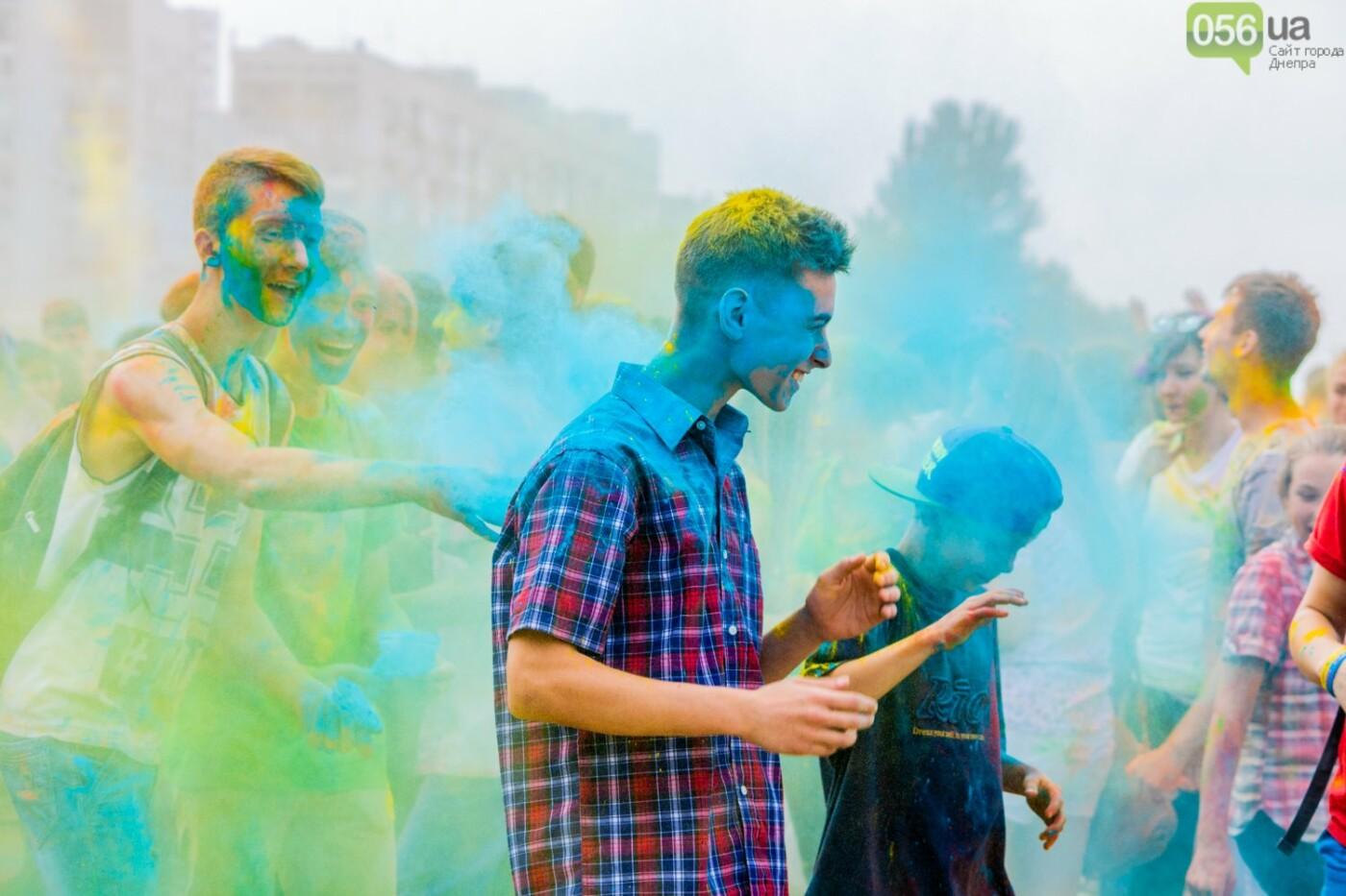 Фестиваль красок и свадьбы: как в Днепре прошел День молодежи, - ФОТОРЕПОРТАЖ, ВИДЕО, фото-5