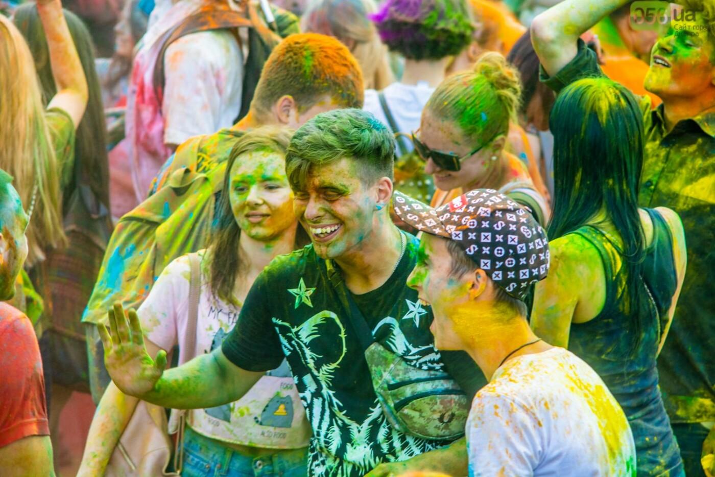 Фестиваль красок и свадьбы: как в Днепре прошел День молодежи, - ФОТОРЕПОРТАЖ, ВИДЕО, фото-17
