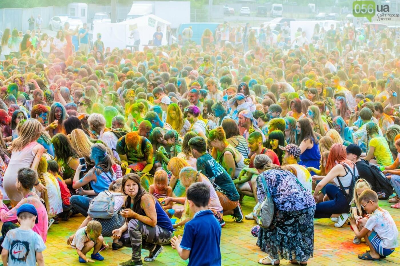 Фестиваль красок и свадьбы: как в Днепре прошел День молодежи, - ФОТОРЕПОРТАЖ, ВИДЕО, фото-20
