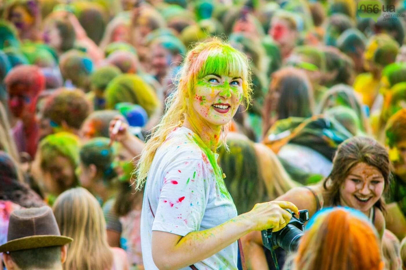 Фестиваль красок и свадьбы: как в Днепре прошел День молодежи, - ФОТОРЕПОРТАЖ, ВИДЕО, фото-1