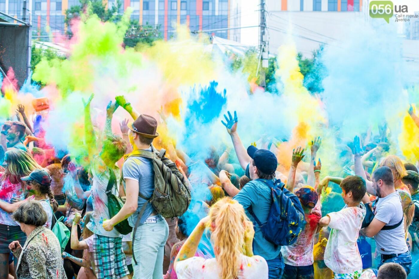 Фестиваль красок и свадьбы: как в Днепре прошел День молодежи, - ФОТОРЕПОРТАЖ, ВИДЕО, фото-19