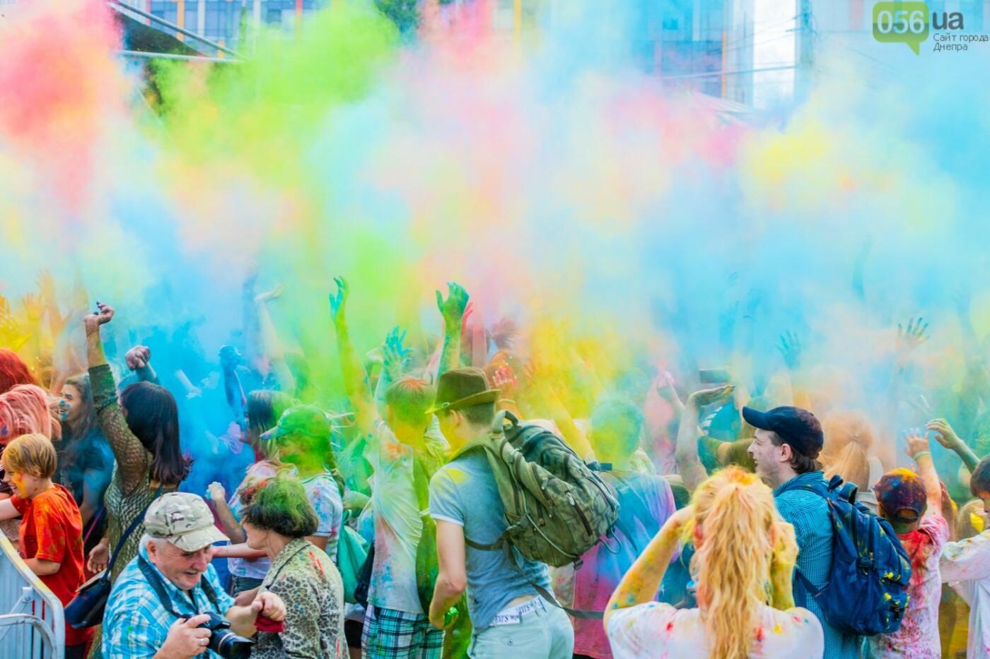Фестиваль красок и свадьбы: как в Днепре прошел День молодежи, - ФОТОРЕПОРТАЖ, ВИДЕО, фото-11