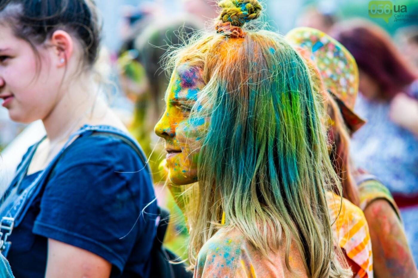 Фестиваль красок и свадьбы: как в Днепре прошел День молодежи, - ФОТОРЕПОРТАЖ, ВИДЕО, фото-18