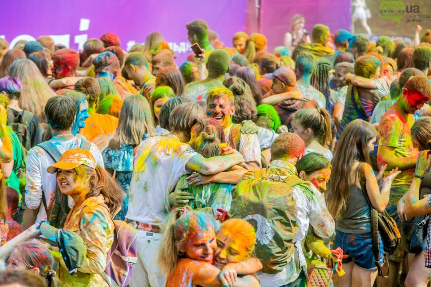 Фестиваль красок и свадьбы: как в Днепре прошел День молодежи, - ФОТОРЕПОРТАЖ, ВИДЕО, фото-21