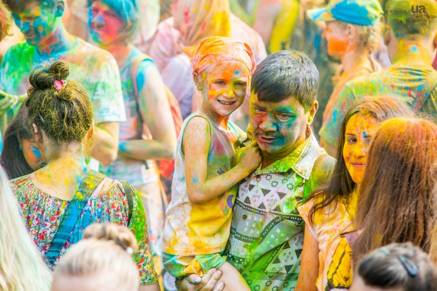 Фестиваль красок и свадьбы: как в Днепре прошел День молодежи, - ФОТОРЕПОРТАЖ, ВИДЕО, фото-22