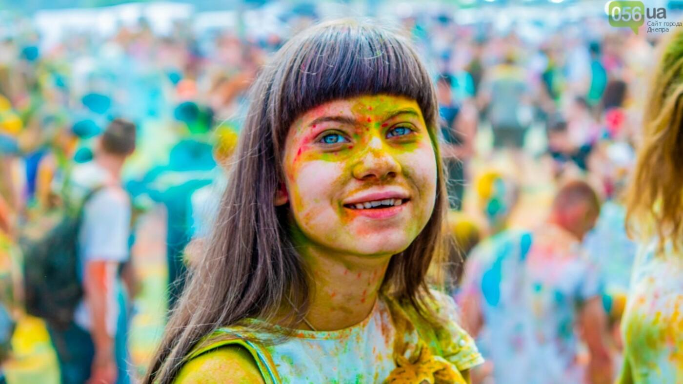 Фестиваль красок и свадьбы: как в Днепре прошел День молодежи, - ФОТОРЕПОРТАЖ, ВИДЕО, фото-2