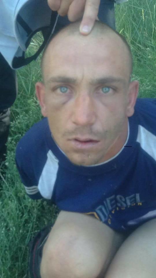 В сеть попали фото мужчины, который изнасиловал 10-летнюю девочку на Днепропетровщине, фото-1