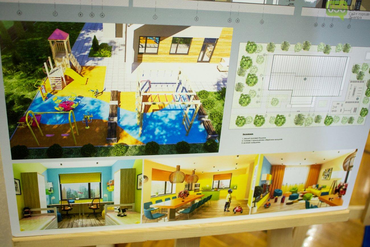 В Днепропетровской области построят дома для детей-сирот: как они будут выглядеть, - ФОТОРЕПОРТАЖ, фото-5