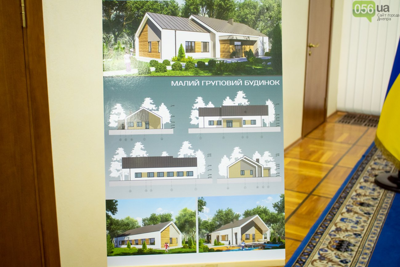 В Днепропетровской области построят дома для детей-сирот: как они будут выглядеть, - ФОТОРЕПОРТАЖ, фото-4