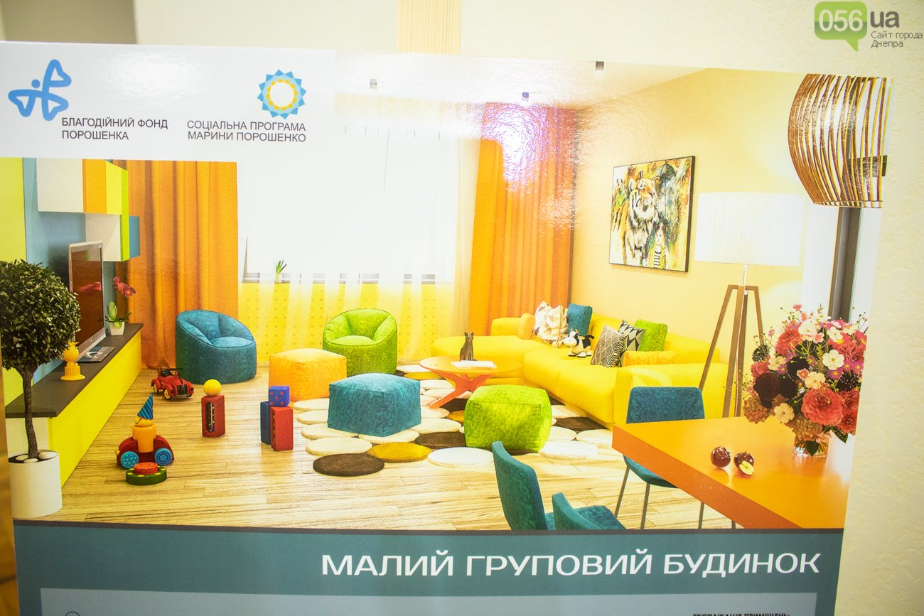 В Днепропетровской области построят дома для детей-сирот: как они будут выглядеть, - ФОТОРЕПОРТАЖ, фото-6
