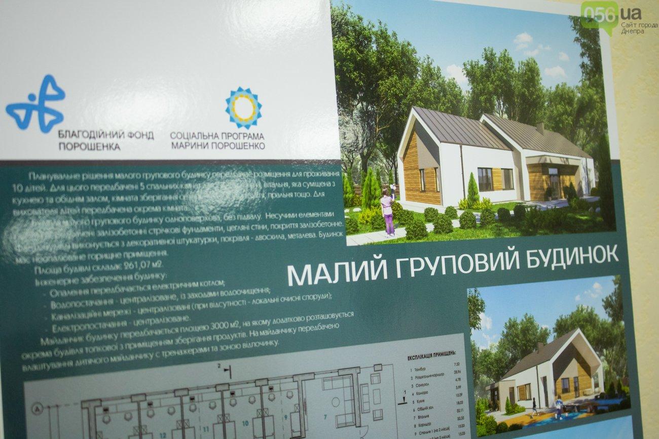 В Днепропетровской области построят дома для детей-сирот: как они будут выглядеть, - ФОТОРЕПОРТАЖ, фото-2