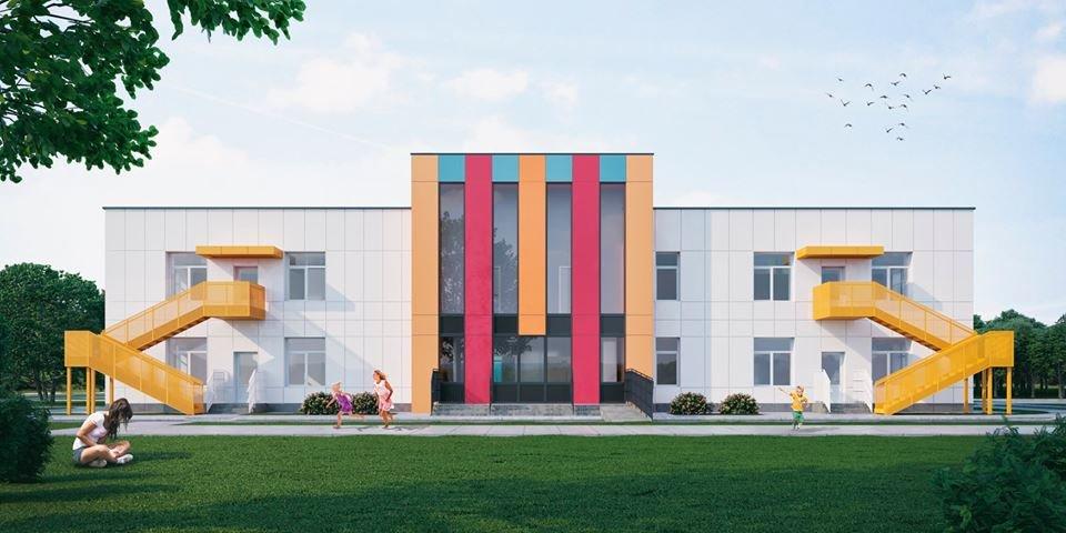 Под Днепром за год планируют построить современный детский сад: как он будет выглядеть, - ФОТО, фото-1