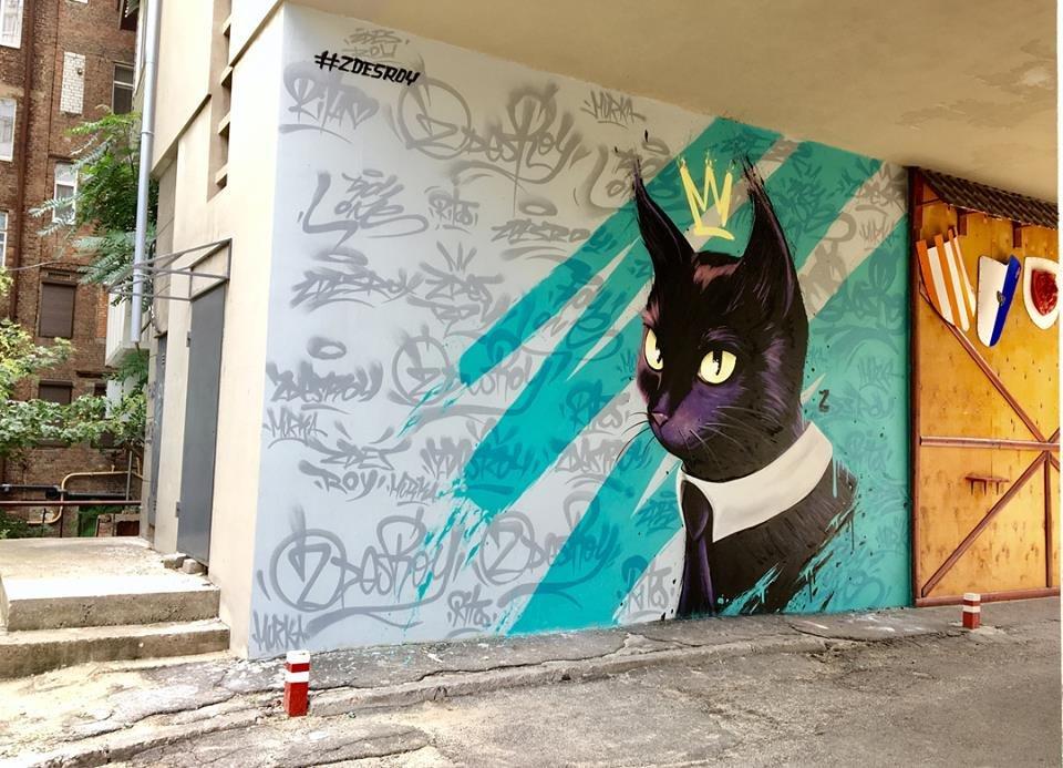 В Днепре на День кошек появился мурал с черным красавцем: где его увидеть - ФОТО, ВИДЕО, фото-1