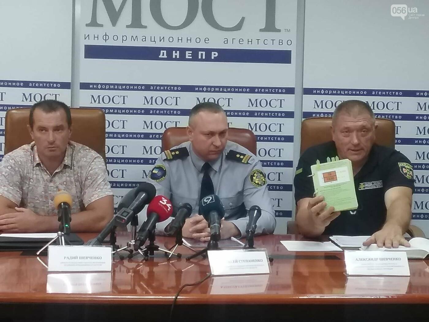 Грунт с кислотой, жалобы от жителей и опасный оксид: всё, что вы хотели знать о сложившейся ситуации с разливом химвещества под Днепром, фото-2
