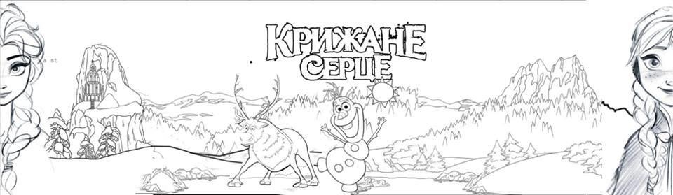 Рисовать на стенах можно: в Днепропетровской области дети сами будут разукрашивать детсад, - ФОТО, фото-4