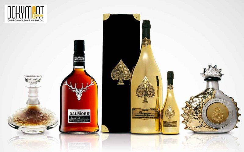 Лицензия на алкоголь, фото-2