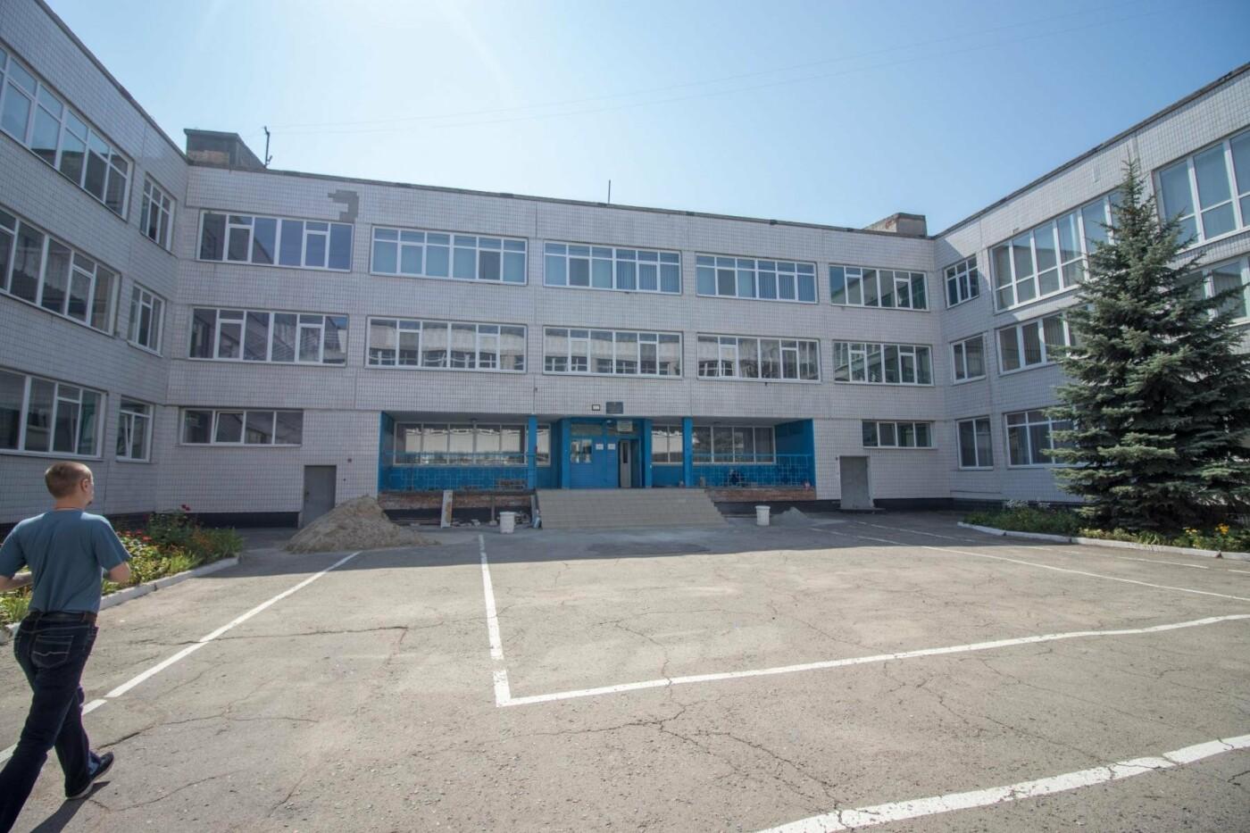 Готовы ли школы Днепра к новому учебному году, - ФОТО, фото-3