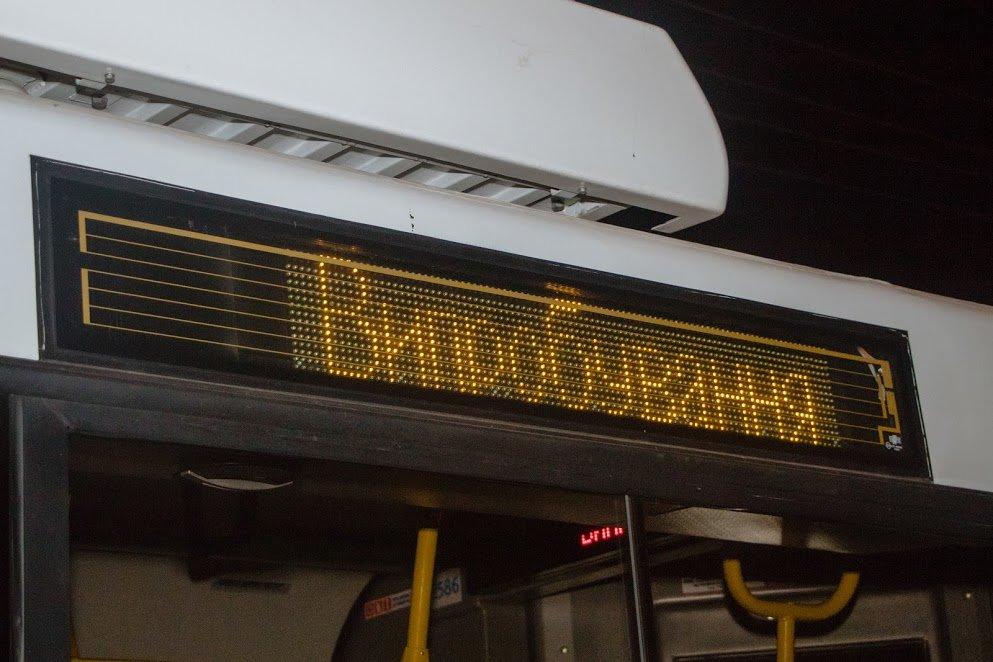 В Днепре запустили первый пробный троллейбус на жилмассив Сокол, - ФОТО, фото-1