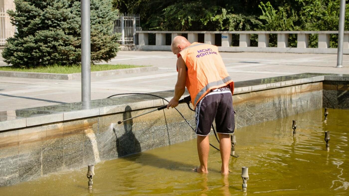 Как часто чистят днепровские фонтаны, - ФОТО, фото-7