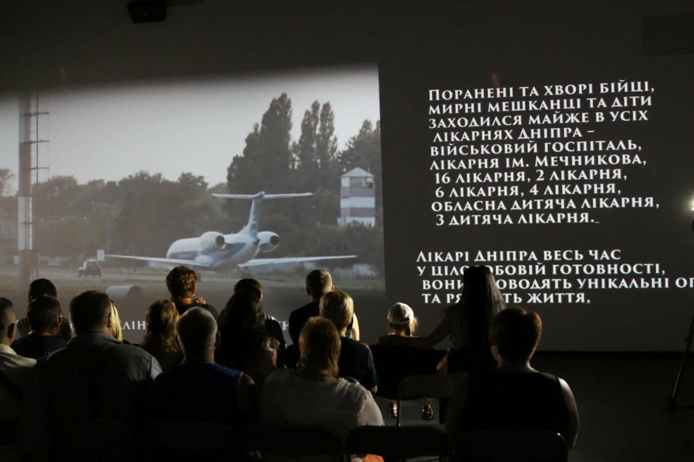 Памяти тех, кто погиб на этой войне за Украину: на Днепропетровщине во второй раз издали книгу о воинах, которые отдали жизнь за мир, - ФОТО, фото-1