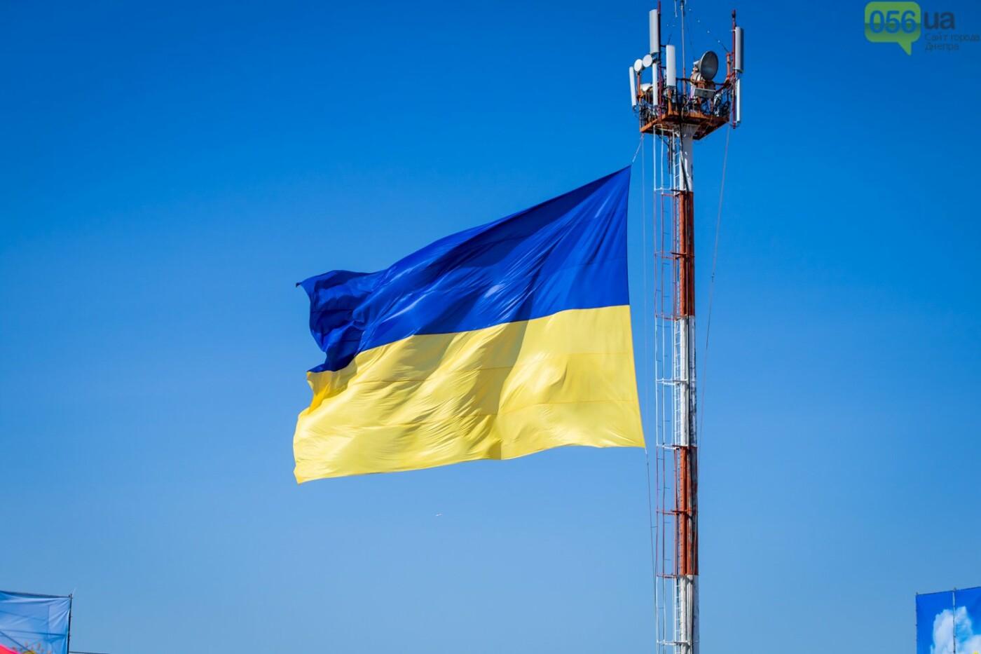Под Днепром прошло масштабное авиашоу «Вільне небо»: как это было, - ФОТОРЕПОРТАЖ , фото-7