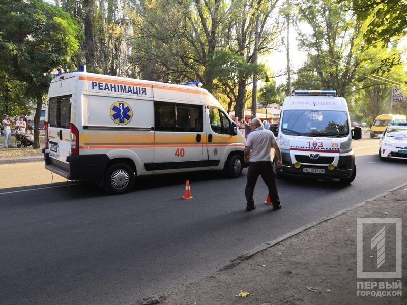 В Днепропетровской области ВАЗ насмерть сбил ребенка и скрылся: водителя объявили в розыск, - ФОТО, фото-1