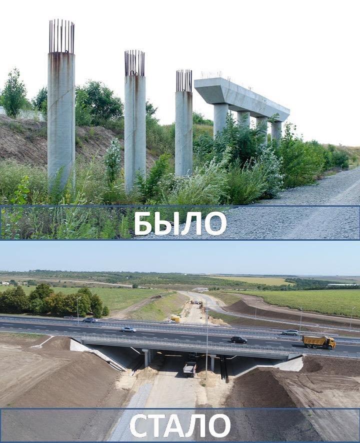 Что произошло с трассой Днепр-Запорожье и мостом на Объездной, - ФОТО, ВИДЕО, фото-1