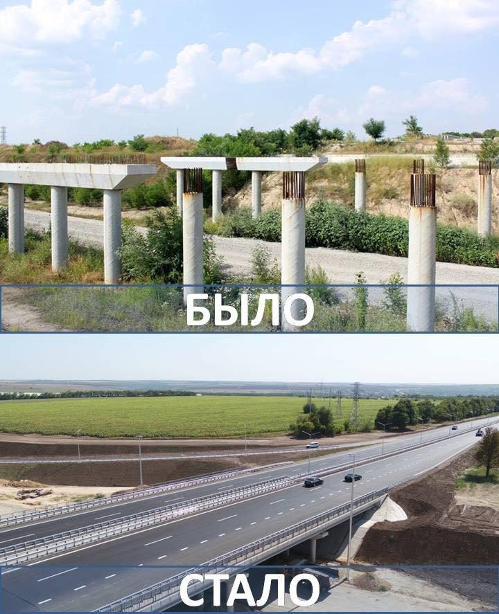 Что произошло с трассой Днепр-Запорожье и мостом на Объездной, - ФОТО, ВИДЕО, фото-2