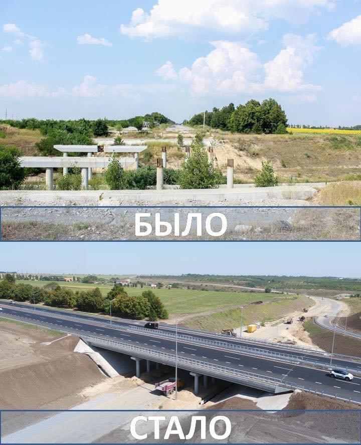 Что произошло с трассой Днепр-Запорожье и мостом на Объездной, - ФОТО, ВИДЕО, фото-3