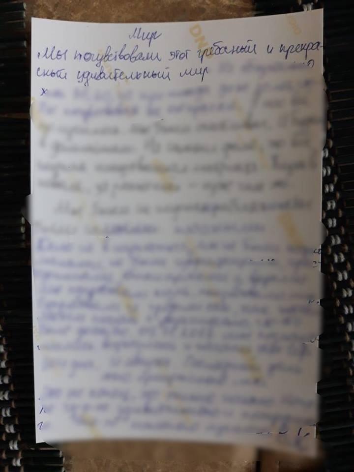 В центре Днепра парень с девушкой покончили жизнь самоубийством, - ФОТО, фото-2
